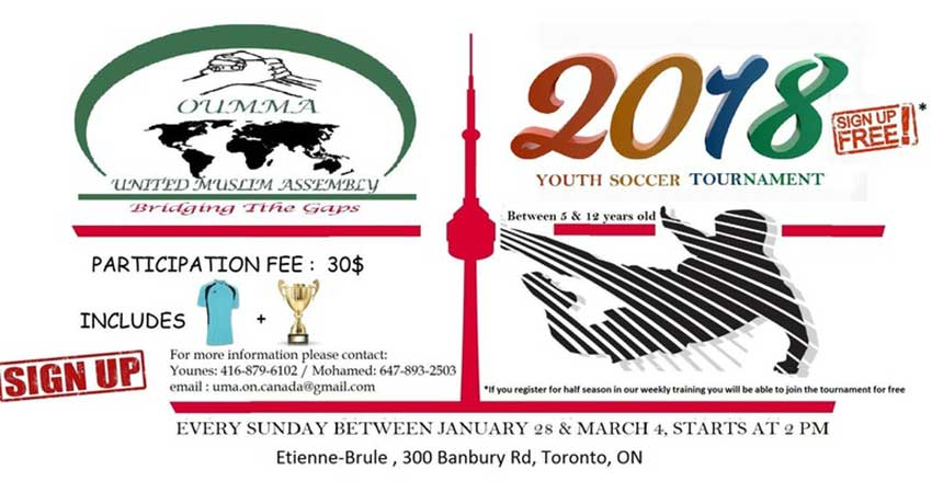 OUMA Youth Soccer Tournament & Olympics