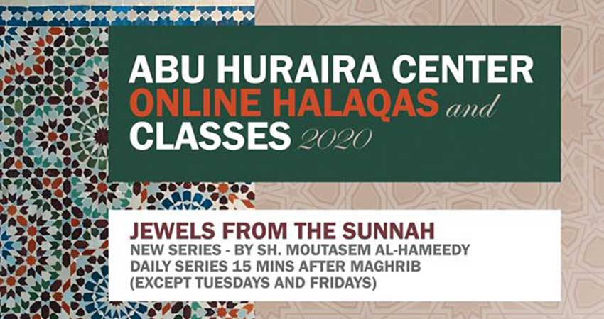 ONLINE Abu Huraira Centre Daily Online Education Sessions