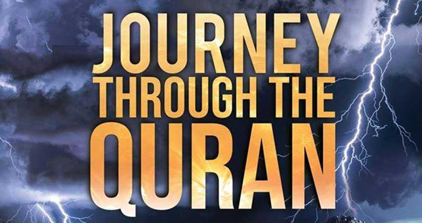 ONLINE ZOOM Understanding Islam Academy Canada Journey Through The Quran David and Goliath