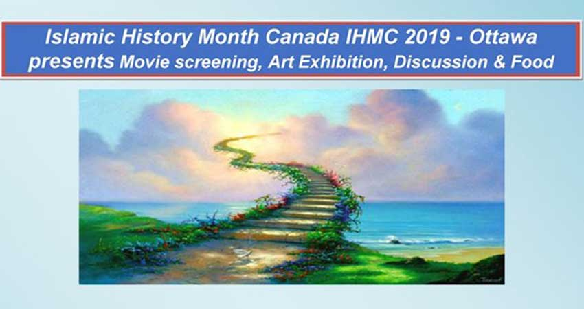 Islamic History Month Canada Art Exhibition