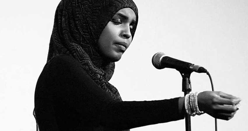 UL Women's Slam #1 feat. Ifrah Hussein