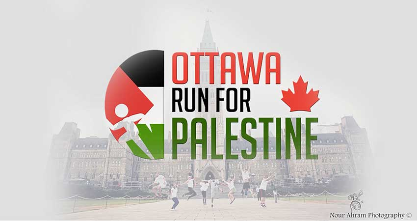 Ottawa Run For Palestine 2017