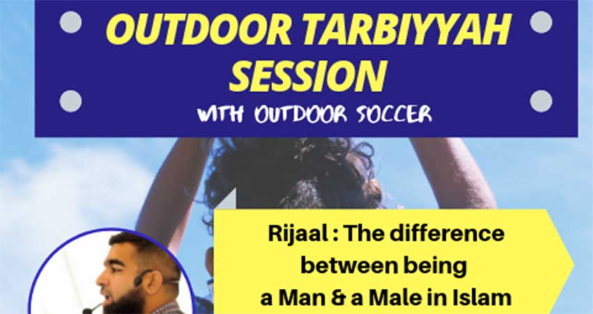 Be Inspired Boys Soccer and The Difference between being a Man and a Male in Islam with Br. Yasin Ahmed