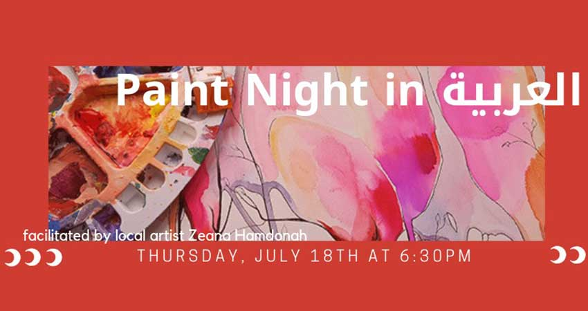 Studio.89 Paint Night in Arabic