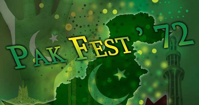 University of Manitoba's Pakistani Students' Association Pak Fest' 72