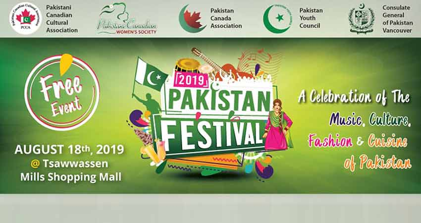 Pakistan Festival 2019