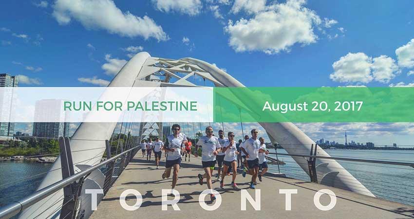 Run for Palestine - Toronto Run or Walk