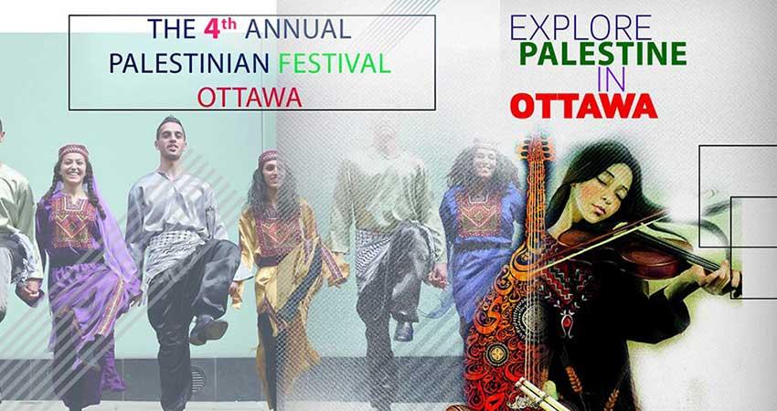 2017 Palestinian Festival - Ottawa