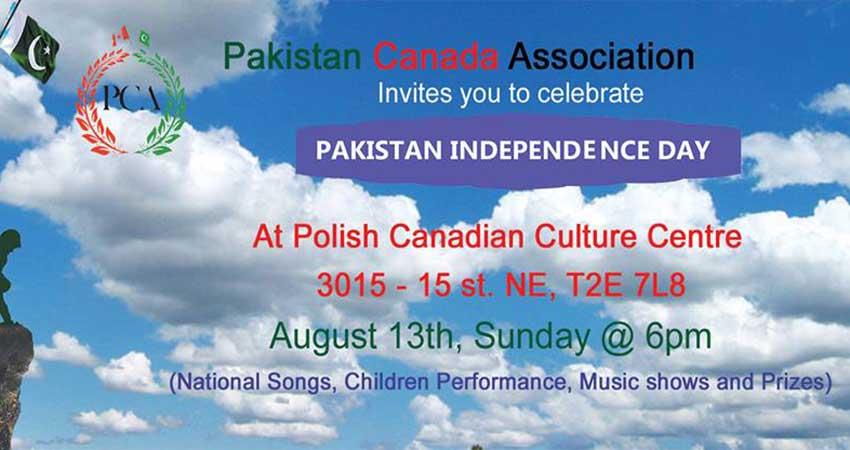 Pakistan Independence Day Celebration