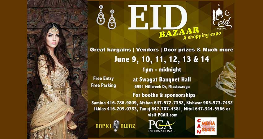 PGA International Eid Bazaar
