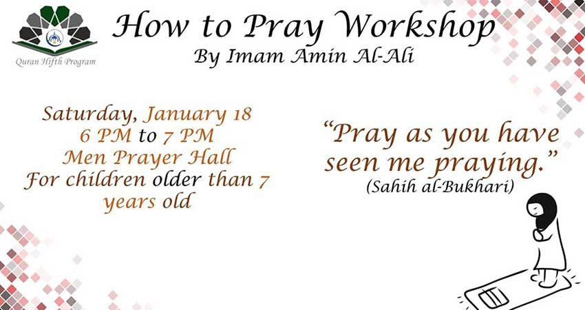 London Muslim Mosque How to Pray Workshop