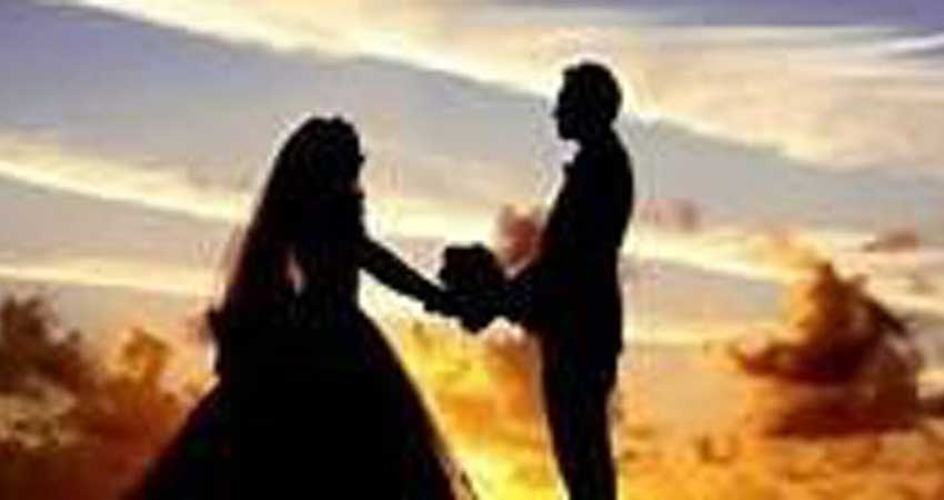 Al Rashid Mosque Pre-Marriage Values - Learn to be a Super Parent