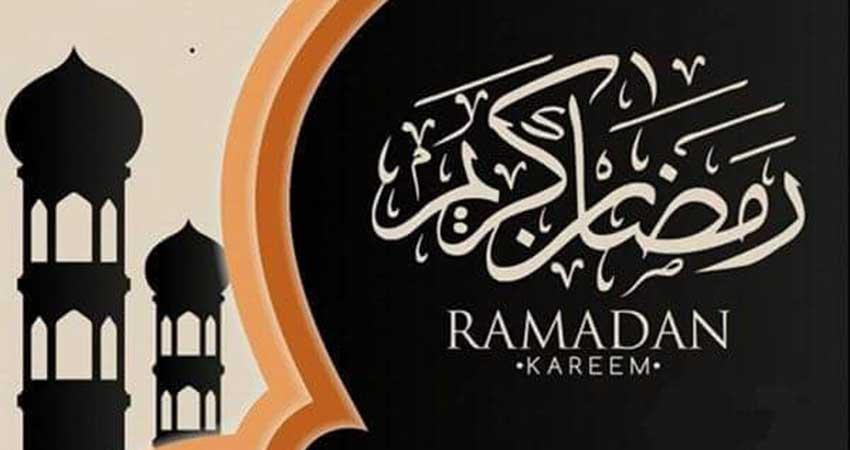 Pre Ramadan Bazaar