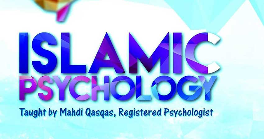 Islamic Psychology - Building the Working Alliance