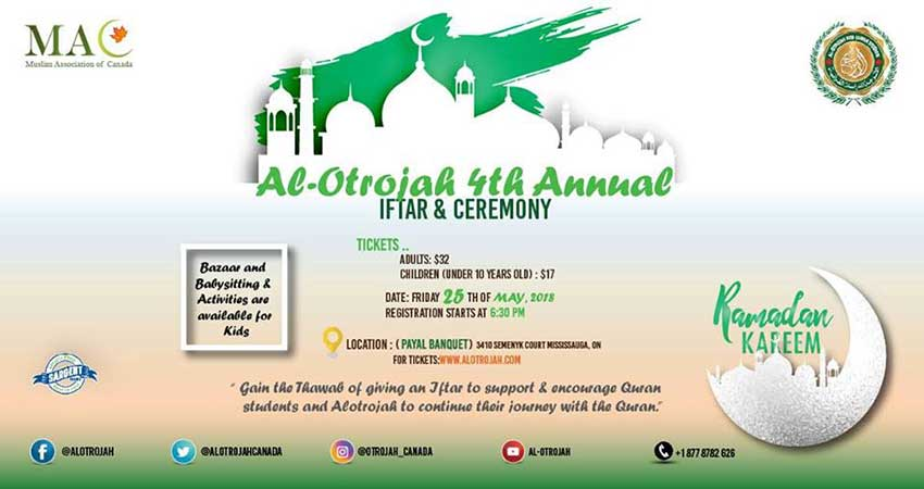 Al-Otrojah for Quran Studies Annual Iftar & Ceremony