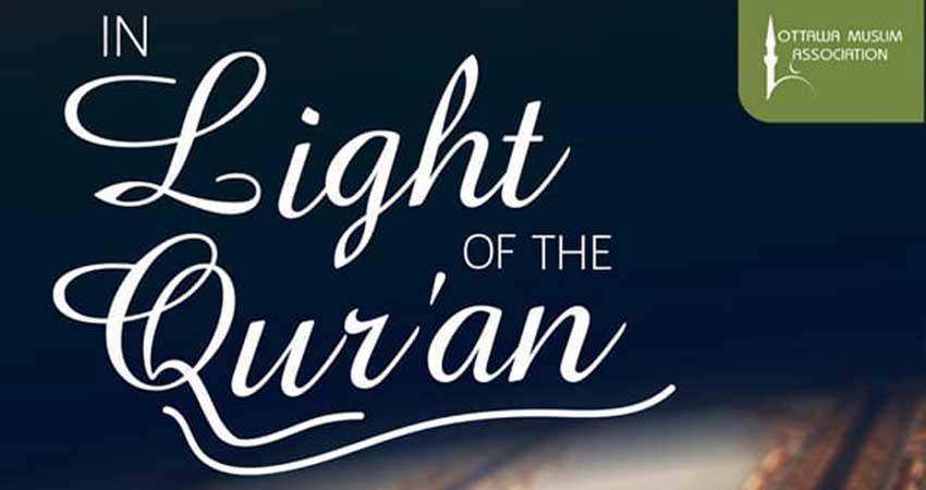 Ottawa Muslim Association In The Light Of The Qur'an with Imam Reda Bedeir