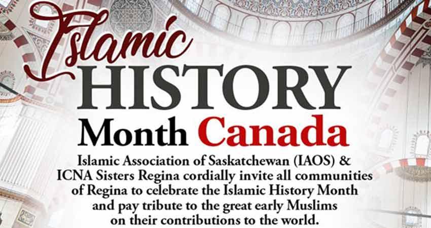 ICNA Sisters Regina Islamic History Exhibition
