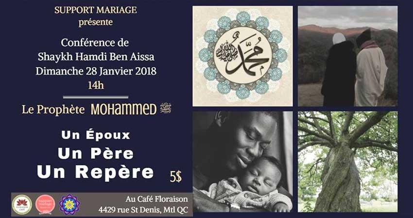 Conférence: Mohamed ﷺ, un Époux, un Père, Un Repère