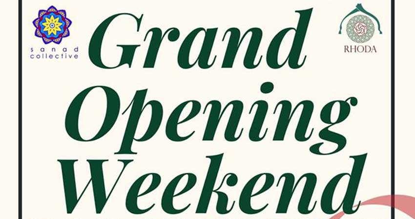 The Rhoda Masjid Grand Opening Weekend
