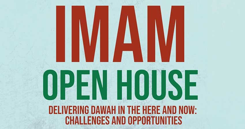 Rhoda Masjid Open House: Imams' Round Table