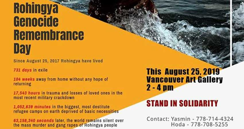 Rohingya Genocide Remembrance Day Vancouver