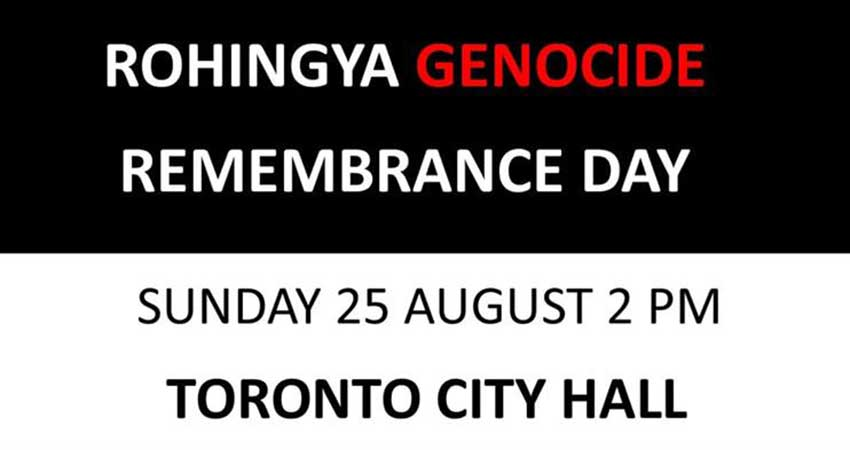 Rohingya Genocide Remembrance Day in Toronto