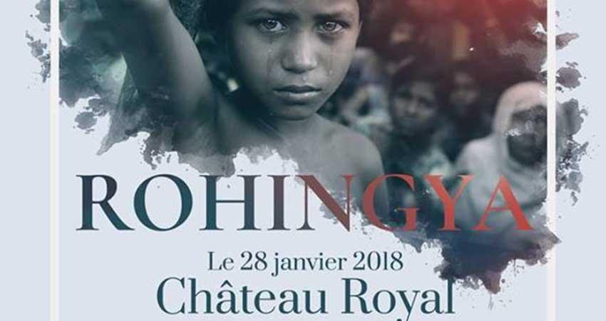Soirée bénéfice en l'honneur des Rohingyas