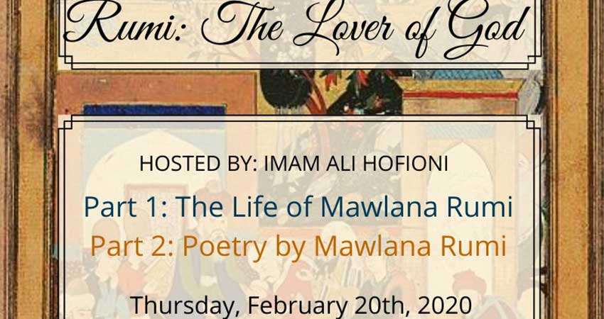 Afghan Students' Association Lecture Series: Rumi, The Lover of God