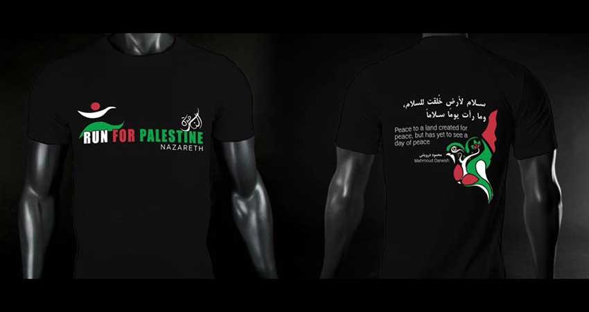Annual Run for Palestine- London