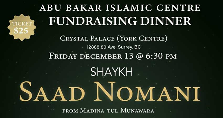 Abu Bakr Islamic Centre Fundraising Dinner with with Qari Saad Nomani