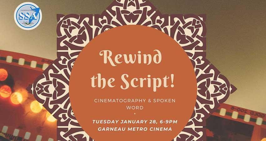 University of Alberta Salam Week 2020 Rewind the Script with Spoken Word Poet Omar Farah