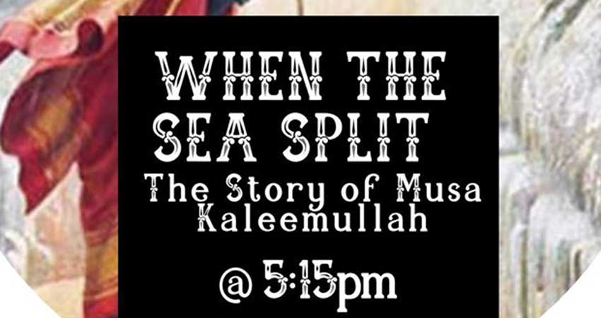 Az-Zahraa Islamic Academy When the Sea Split: The Story of Musa Kaleemullah (a)