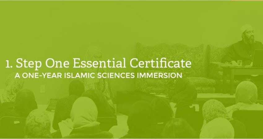 SeekersHub Toronto The Step One Essential Certificate Starts February 4