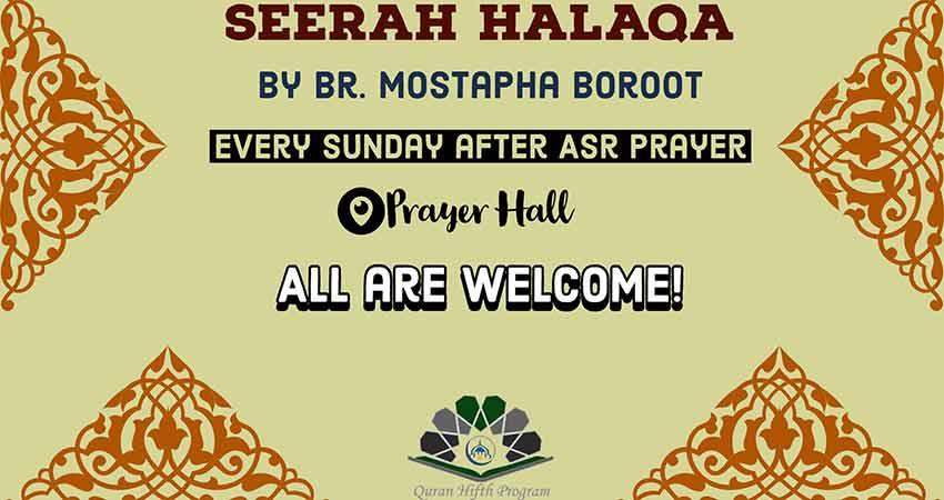 London Muslim Mosque Seerah Halaqa