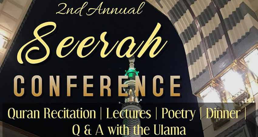 Seerah Conference with Imam Anas Shaikh Nadwi