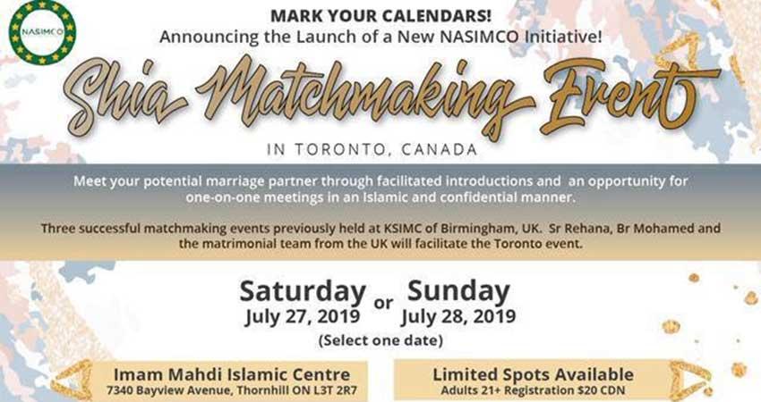 NASIMCO Shia Muslim Matchmaking Event