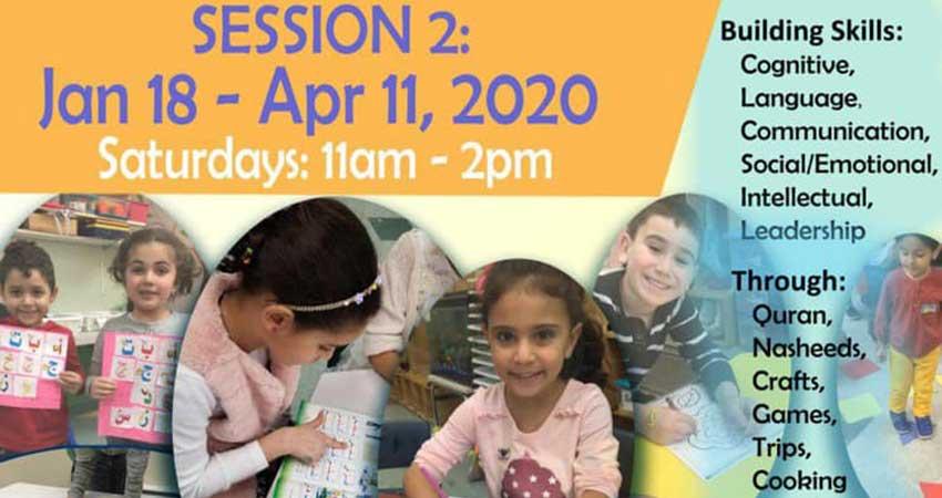 Silver Crescent Academy Saturday Arabic Program for Children Registration