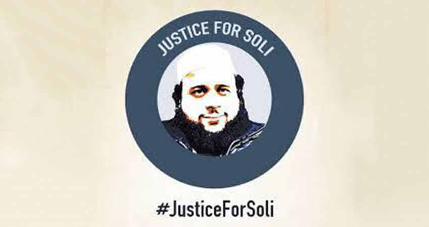 Justice for Soli: Potluck Dinner and Discussion
