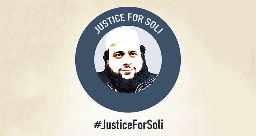 Justice for Soli Iftar and Fundraiser