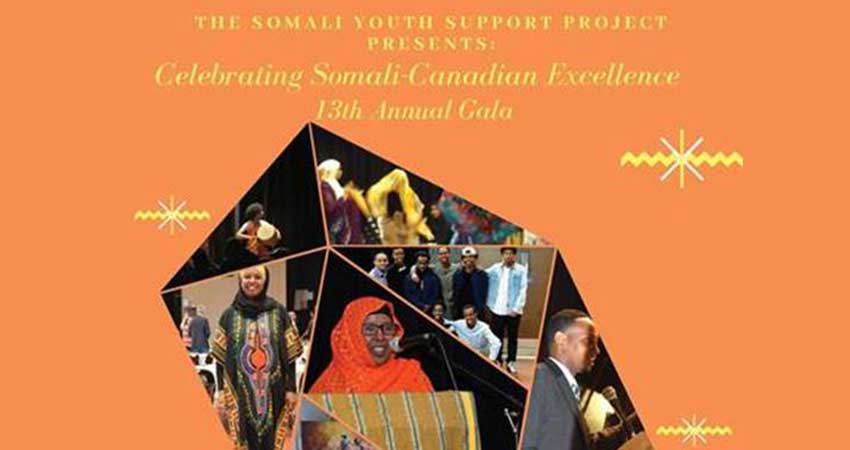Celebrating Somali Canadian Excellence Gala
