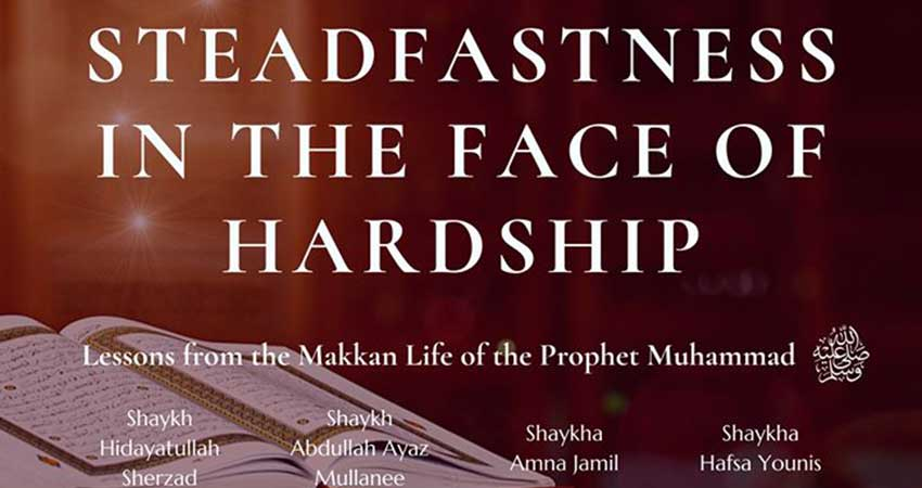 MSA Manitoba Annual Conference: Steadfastness in the Face of Hardship