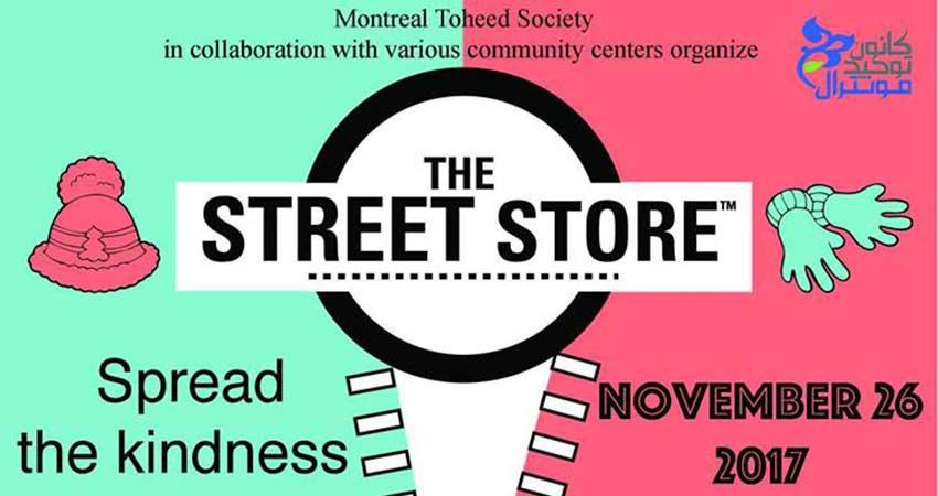 Montreal Toheed Society The Street Store 3