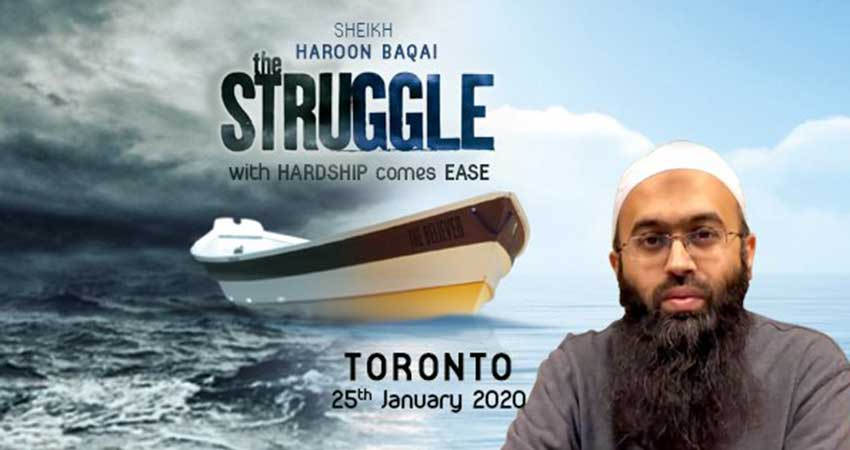 AlKauthar Institute Toronto The Struggle: With Hardship Comes Ease Sh. Haroon Baqai