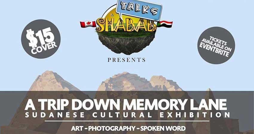 Shabab Talk Series A Trip Down Memory Lane: Sudanese Cultural Exhibition