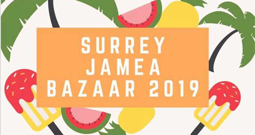 Surrey Jamea Bazaar 2019