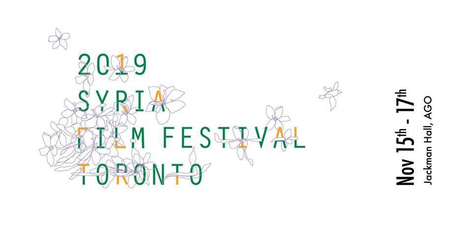 Syria Film Festival 2019