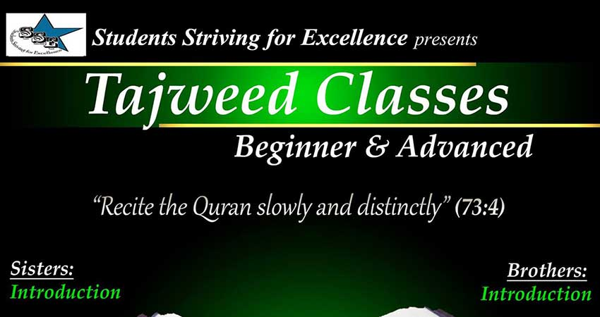 Register for Students Striving for Excellence Tajweed Classes by Sept 21