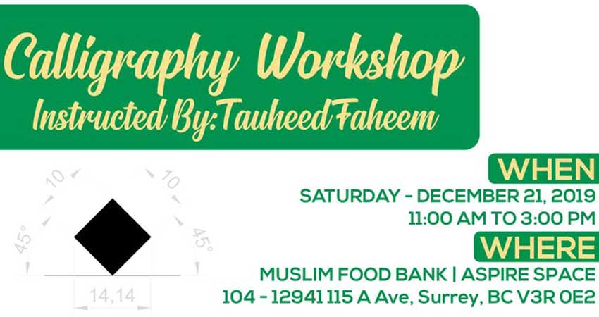 Calligraphy Workshop with Artist Tauheed Faheem