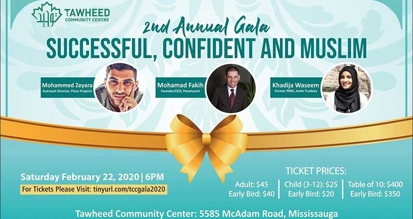 Tawheed Community Centre Second Annual Gala