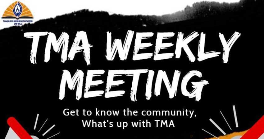 Thaqalayn Muslim Association Waterloo Weekly Meeting